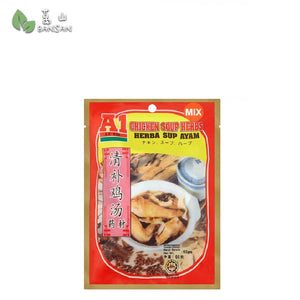 Penang Grocery Store Online Next Day Delivery is Offering A1 Chicken Soup Herbs Mix 清补鸡汤药材(60g)