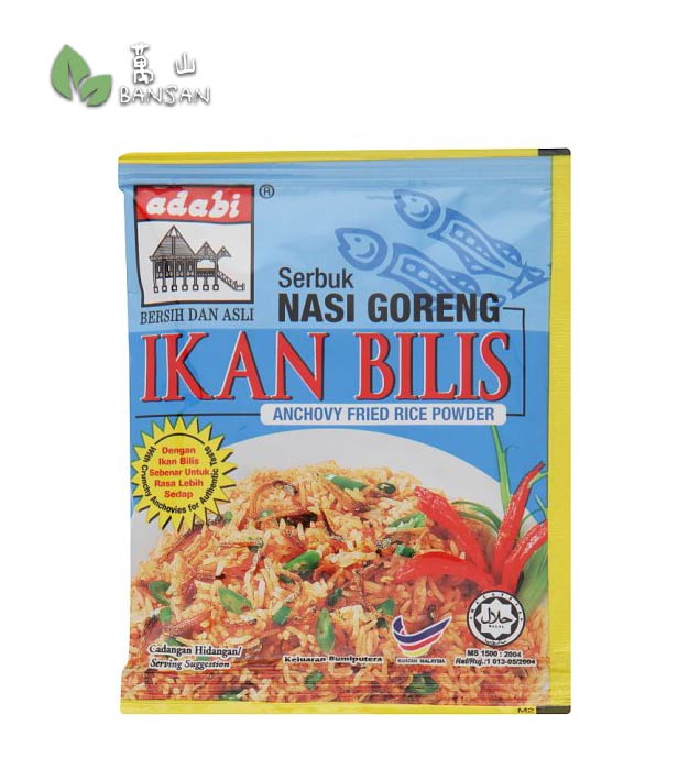 Penang Grocery Store Online Next Day Delivery is Offering Adabi Anchovy Fried Rice Powder [17g]