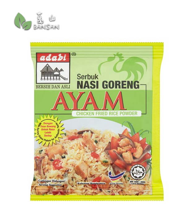 Penang Grocery Store Online Next Day Delivery is Offering Adabi Chicken Fried Rice Powder [17g]