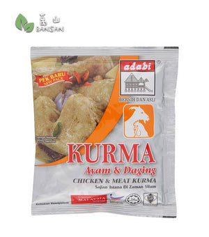 Penang Grocery Store Online Next Day Delivery is Offering Adabi Chicken & Meat Kurma