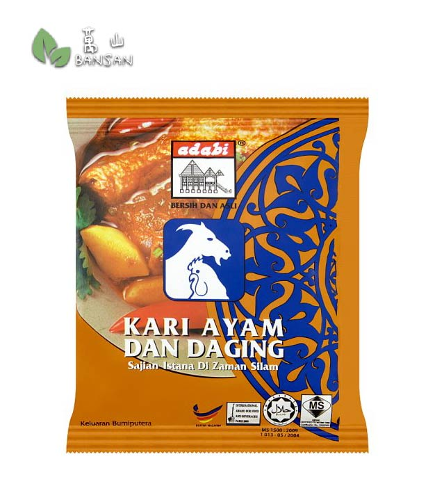 Penang Grocery Store Online Next Day Delivery is Offering Adabi Chicken and Meat Curry Powder