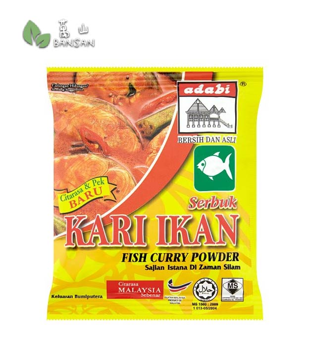Penang Grocery Store Online Next Day Delivery is Offering Adabi Fish Curry Powder