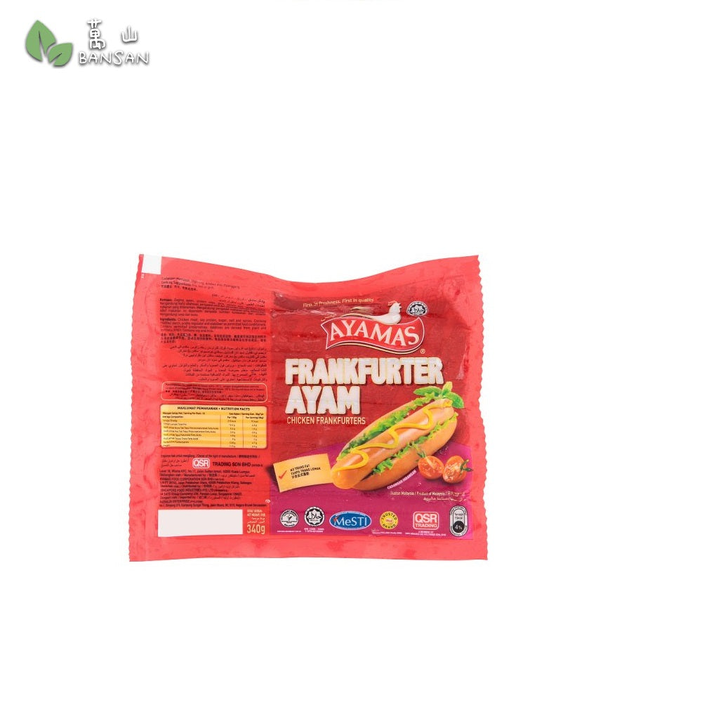 Penang Grocery Store Online Next Day Delivery is Offering Ayamas Chicken Frankfurters (340g)