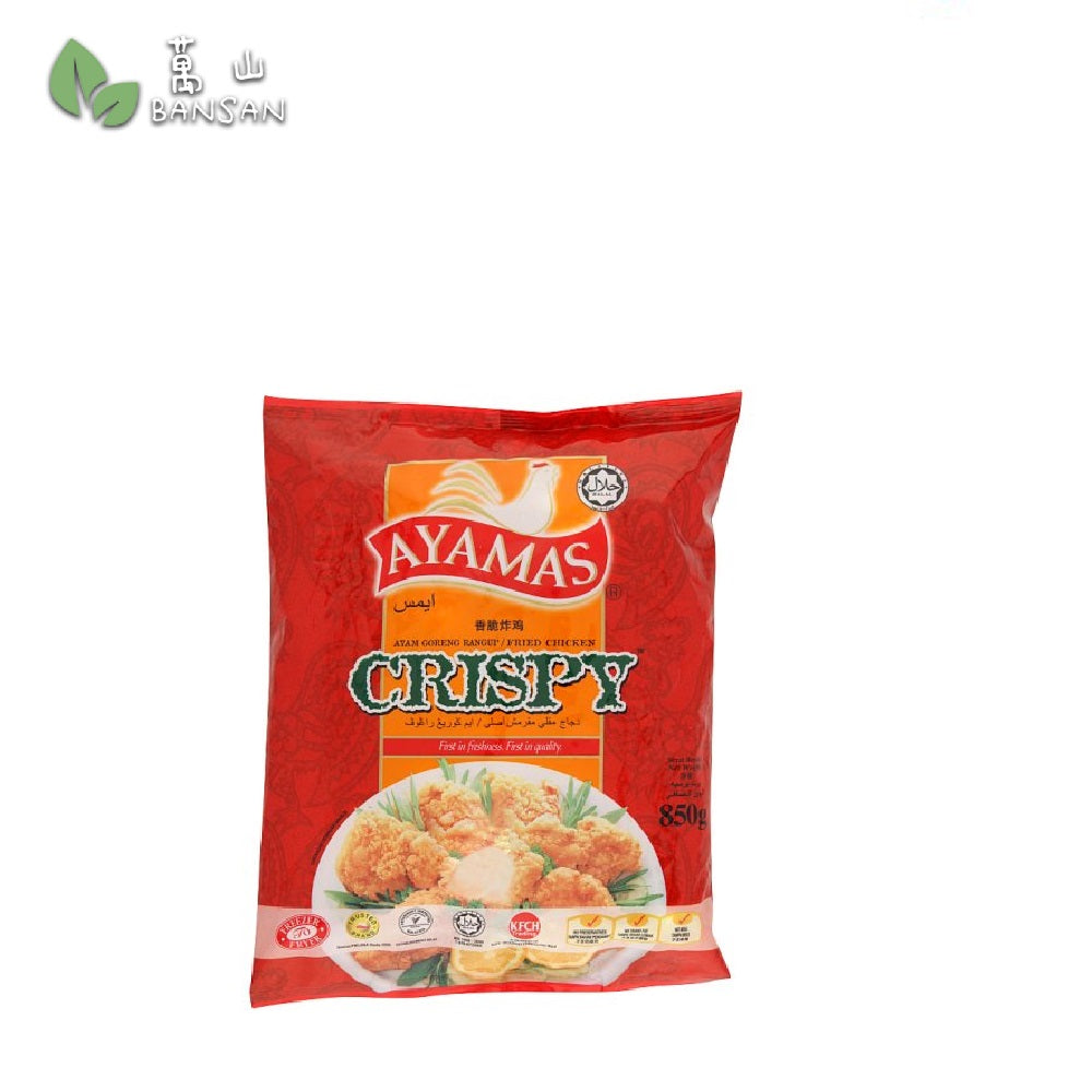 Penang Grocery Store Online Next Day Delivery is Offering Ayamas Crispy Fried Chicken (850g)
