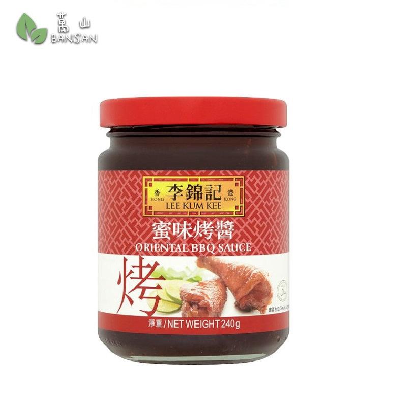 Penang Grocery Store Online Next Day Delivery is Offering Lee Kum Kee Oriental BBQ Sauce (240g)