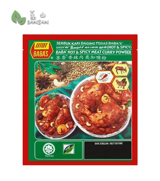 Baba's Hot & Spicy Meat Curry Powder [250g] - Bansan Penang