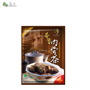 Penang Grocery Store Online Next Day Delivery is Offering Kee Hiong Bah Kut Teh 奇香肉骨茶 (35g)