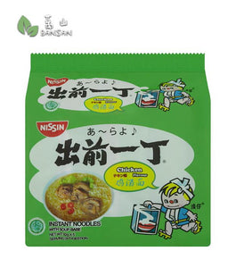 Penang Grocery Store Online Next Day Delivery is Offering Nissin Chicken Flavour Instant Noodles with Soup Base [5 Packets x 82g]