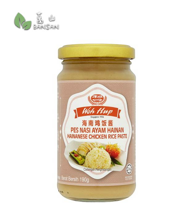 Penang Grocery Store Online Next Day Delivery is Offering Woh Hup Hainanese Chicken Rice Paste [190g]
