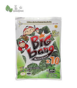 Penang Grocery Store Online Next Day Delivery is Offering Tao Kae Noi Big Bang Classic Flavour Grilled Seaweed [10 Packets x 6g]