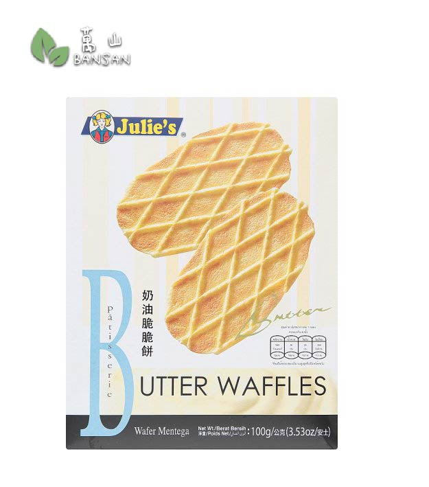 Penang Grocery Store Online Next Day Delivery is Offering Julie's Butter Waffles [100g]