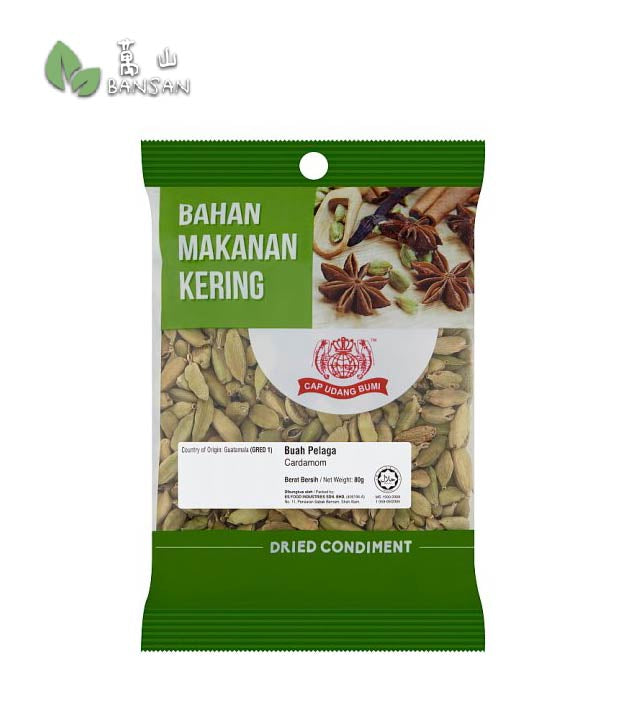 Penang Grocery Store Online Next Day Delivery is Offering Cap Udang Bumi Dried Condiment Cardamom [80g]