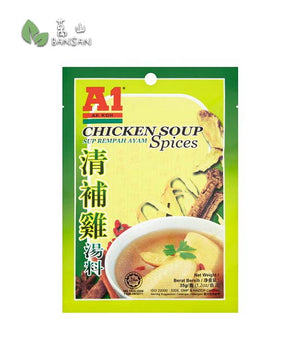 Penang Grocery Store Online Next Day Delivery is Offering A1 Chicken Soup Spices [35g]