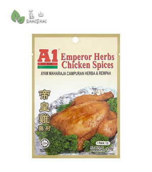Penang Grocery Store Online Next Day Delivery is Offering A1 Emperor Herbs Chicken Spices 帝皇鸡调料 [20g]