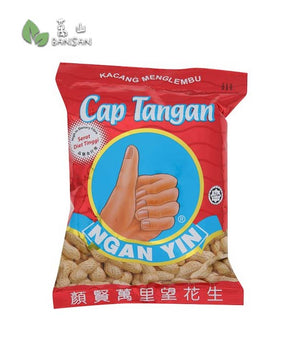 Penang Grocery Store Online Next Day Delivery is Offering Ngan Yin Hand Brand Groundnut [120g]
