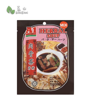 A1 Herbal Soup Mix 药材肉骨茶[60g] - Bansan Penang