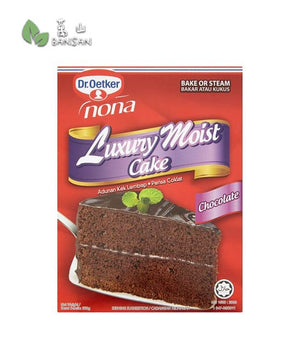 Penang Grocery Store Online Next Day Delivery is Offering Dr. Oetker Nona Chocolate Luxury Moist Cake Mix [520g]