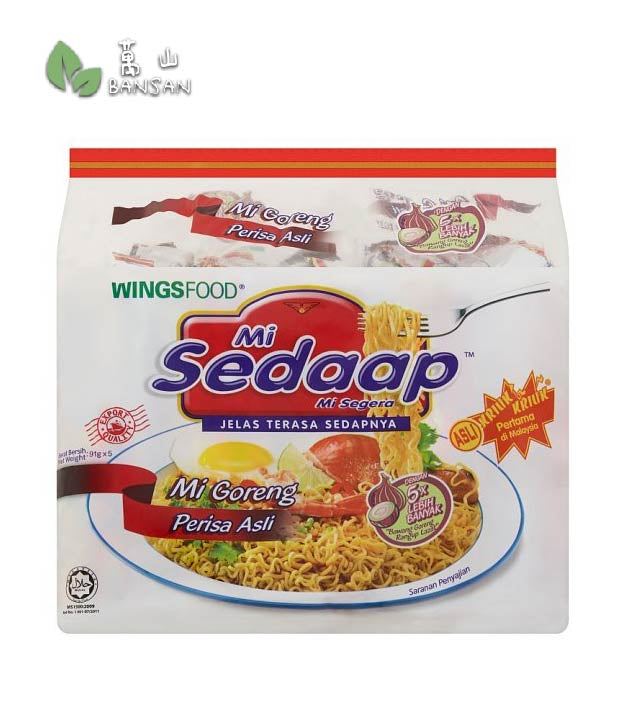 Penang Grocery Store Online Next Day Delivery is Offering WingsFood Mi Sedaap Mi Goreng Original Flavour Instant Noodles [5 Packets x 91g]