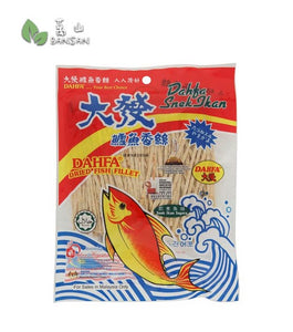 Penang Grocery Store Online Next Day Delivery is Offering Dahfa Dried Fish Fillet [120g]