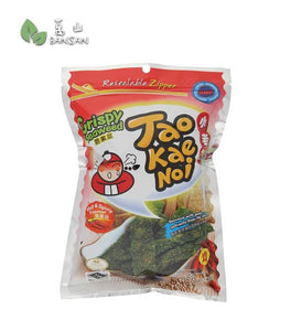 Penang Grocery Store Online Next Day Delivery is Offering Tao Kae Noi Hot & Spicy Crispy Seaweed [40g]