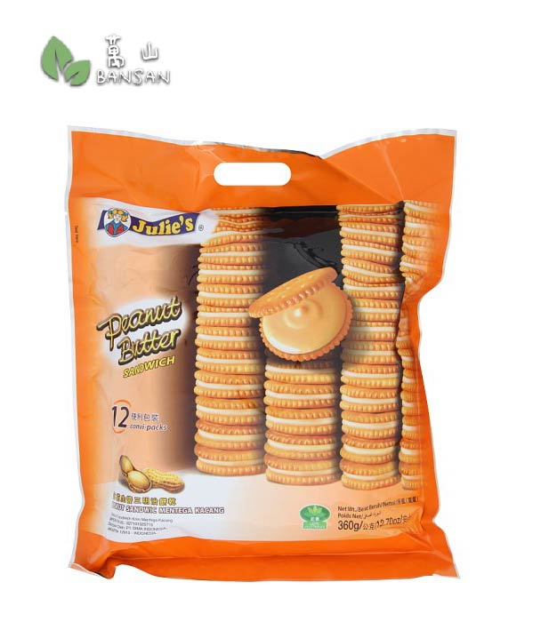 Penang Grocery Store Online Next Day Delivery is Offering Julie's Peanut Butter Sandwich 12 Convi-Packs [360g]