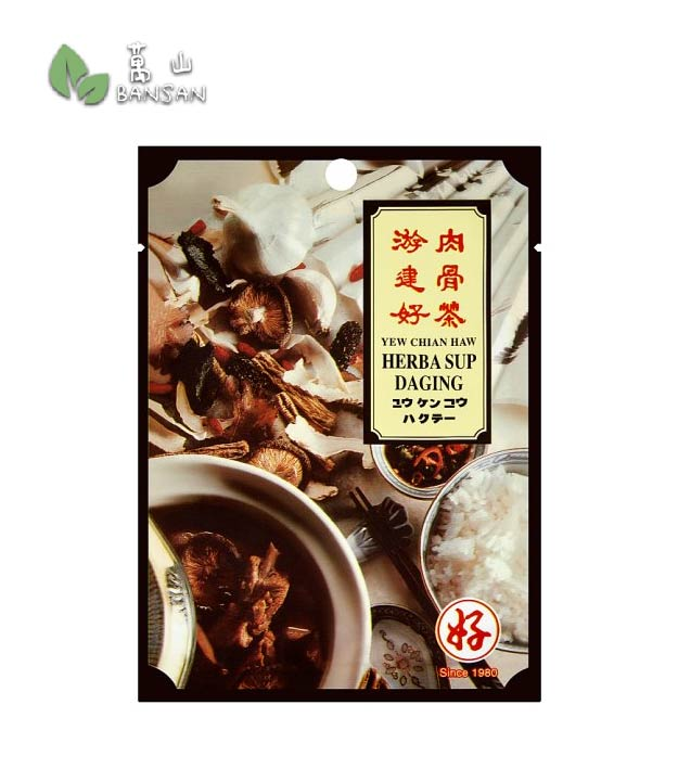 Penang Grocery Store Online Next Day Delivery is Offering Yew Chian Haw Herba Sup Daging [50g]