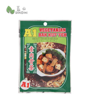 Penang Grocery Store Online Next Day Delivery is Offering A1 Vegetarian Bak Kut Teh 素肉骨茶 [40g]