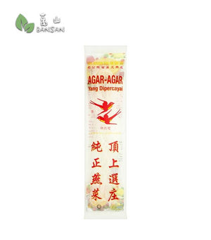 Penang Grocery Store Online Next Day Delivery is Offering Double Swallow Brand Agar-Agar [20g]