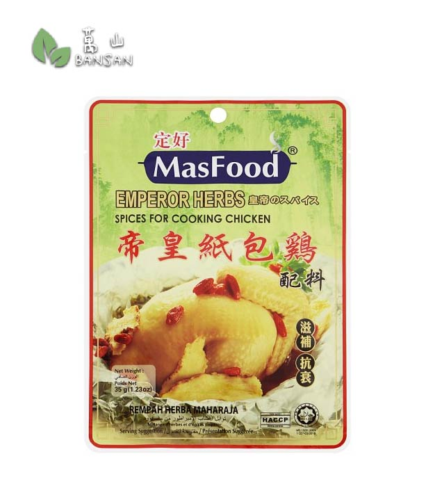 Penang Grocery Store Online Next Day Delivery is Offering MasFood Emperor Herbs Spices for Cooking Chicken [35g]