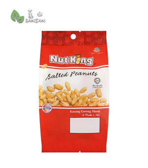 Penang Grocery Store Online Next Day Delivery is Offering Nut King Salted Peanuts [6 Packets x 12g]