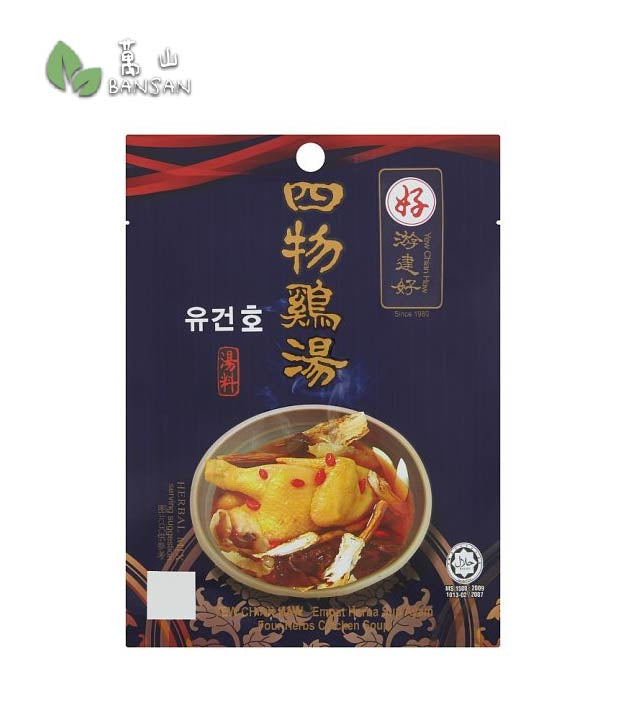 Yew Chian Haw Herbal Mix Four Herbs Chicken Soup [50g] - Bansan Penang
