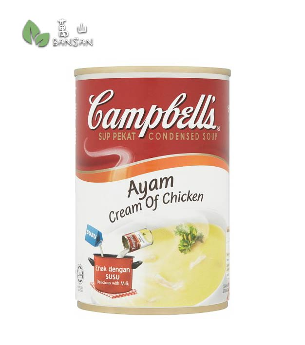 Campbell's Cream of Chicken Condensed Soup - Bansan Penang