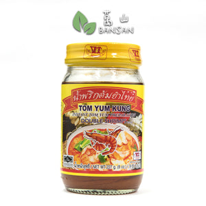 Penang Grocery Store Online Next Day Delivery is Offering Double Shrimps Tomyam Kung Paste 泰式双虾东炎酱料 (227g)