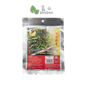 Dried Shrimp Sambal 马来风光 (120g) - Bansan Penang