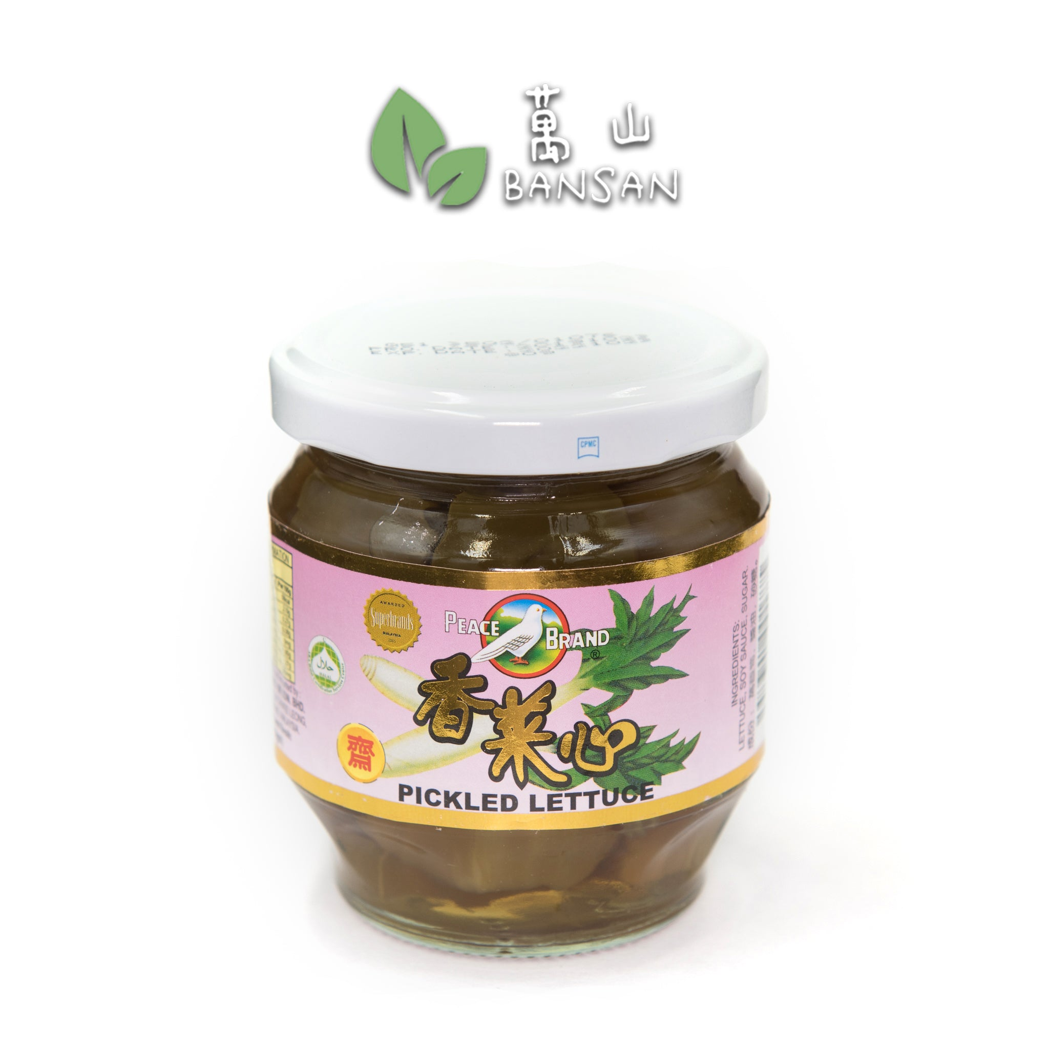 Penang Grocery Store Online Next Day Delivery is Offering Pickled Lettuce 香菜心 (170g)