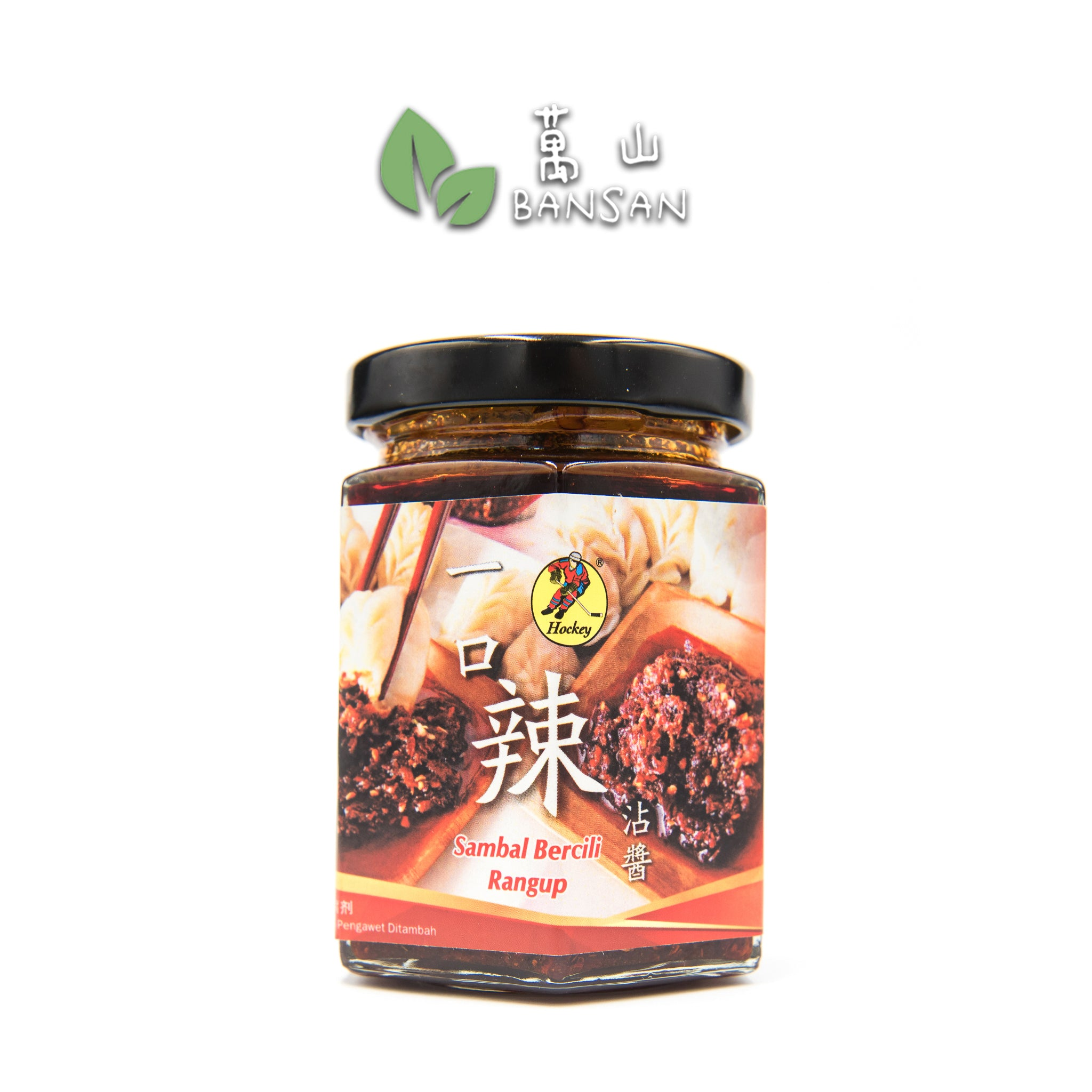 Penang Grocery Store Online Next Day Delivery is Offering Sambal Bercili Rangup 一口辣 沾酱