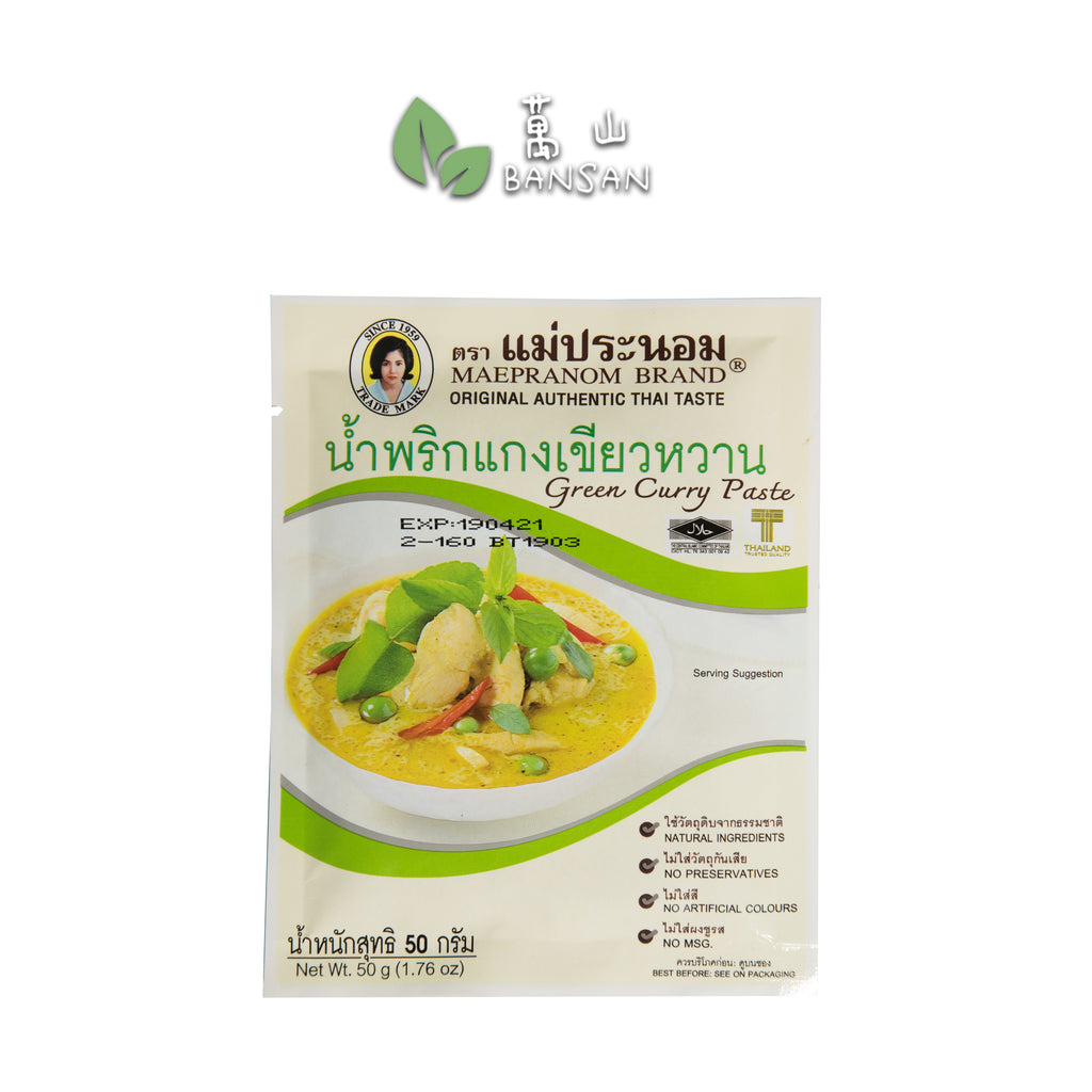 Maepranon Brand Green Curry Paste 青咖喱 (50g) - Bansan Penang