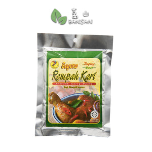 Penang Grocery Store Online Next Day Delivery is Offering Instant Curry Paste 咖喱酱