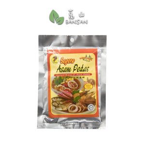 Penang Grocery Store Online Next Day Delivery is Offering Instant Gravy of Asam Pedas 亚参酸辣酱料
