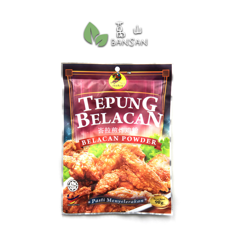 Penang Grocery Store Online Next Day Delivery is Offering Belacan Powder 峇拉煎炸鸡粉 (90g)