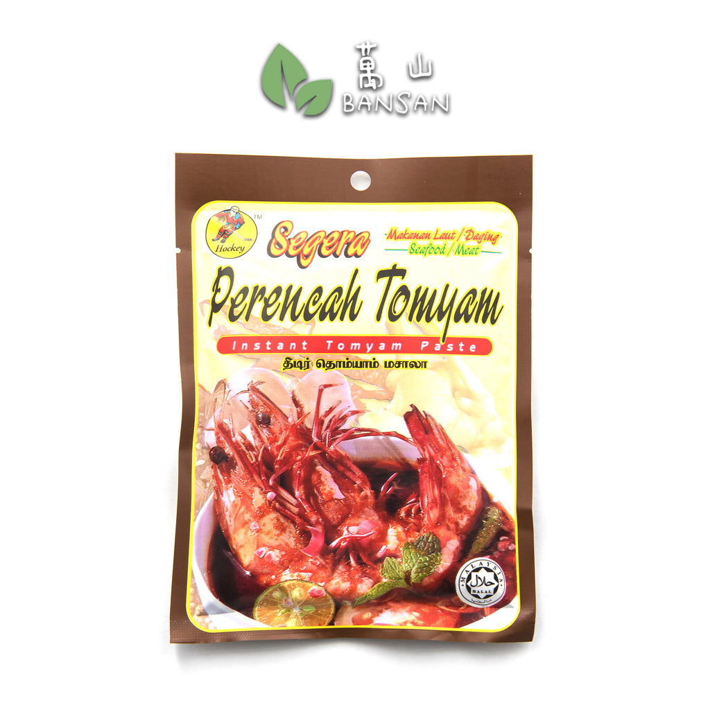 Penang Grocery Store Online Next Day Delivery is Offering Instant Tomyam Paste 东炎酱
