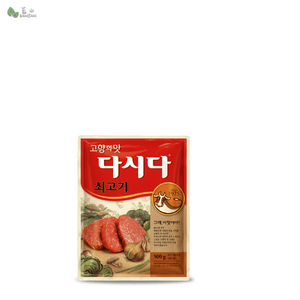 Penang Grocery Store Online Next Day Delivery is Offering Cheiljedang Sogogi Dashida Beef Soup Stock (500g)