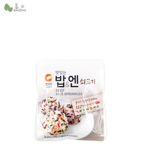 Penang Grocery Store Online Next Day Delivery is Offering Daesang Rice Seasoning (Beef) (24g)