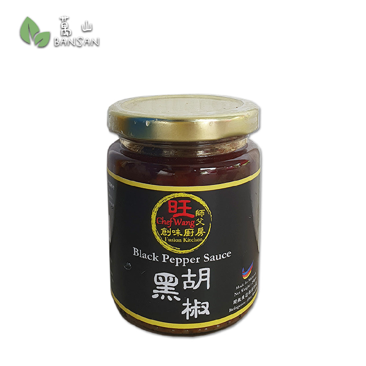 Chef Wang Black Pepper Sauce 魔法黑胡椒 (250g) - Bansan Penang