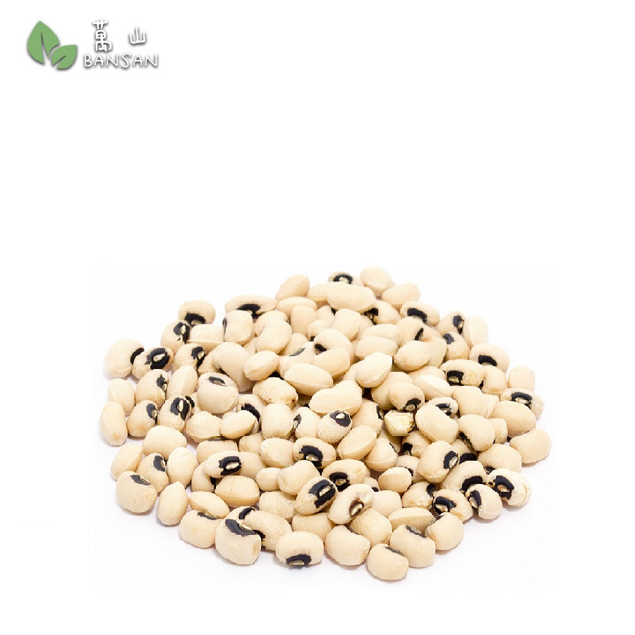 Black Eyed Bean 白眉豆 (300g) - Bansan Penang