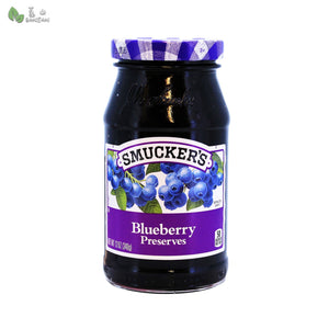 Penang Grocery Store Online Next Day Delivery is Offering Smucker's Blueberry Jam 蓝莓酱