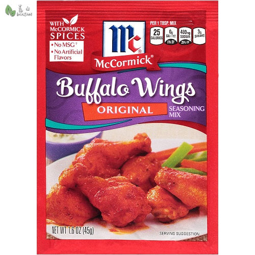 Penang Grocery Store Online Next Day Delivery is Offering McCormick Original Buffalo Wing Seasoning Mix (45g)