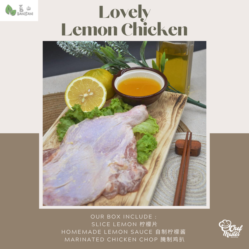 Lovely Lemon Chicken 柠檬鸡