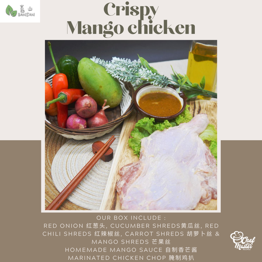 Crispy Mango Chicken 香芒鸡