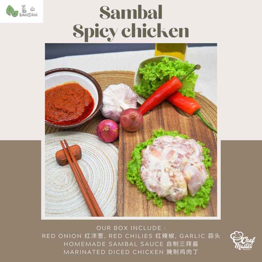 Sambal Spicy Chicken 三拜鸡